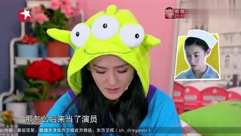 娜就这么说:张柏芝聊早年经历,因为没化妆,被周星驰一眼相中1