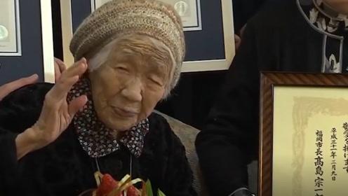 世界上最长寿的女人,跨越3个世纪,秘诀竟是这4个字