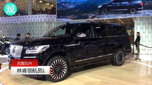 2019广州车展:谈品牌、谈技术,最终还是谈卖车