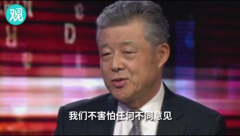 驻英国大使刘晓明接受BBC专访 现场强力回应尖锐提问