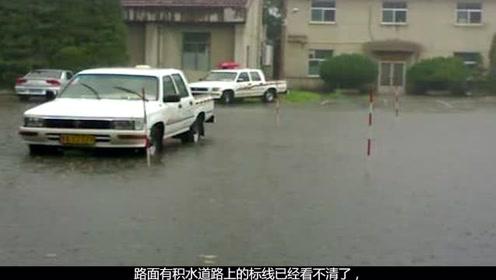 考科目二遇到大暴雨,学员手足无措,引考员:全挂了