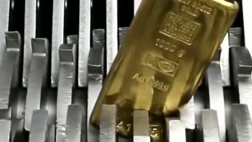 黄金的纯度相当的高,连粉碎机都对它无可奈何,怪不得卖的这么贵!