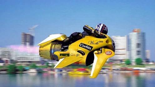 """全球首款""""飞行摩托车""""上市,一个按钮就变形起飞,网友:真香"""