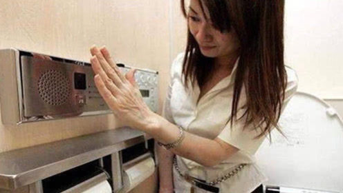 日本女厕中有个隐藏按钮,中国游客都不好意思按,你见过吗?