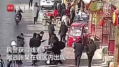 网逃人员骑车载民警抓自己,被抓时还没反应过来