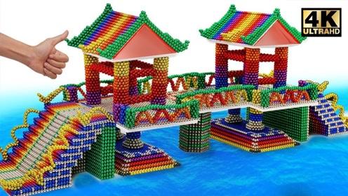 DIY创意-用巴克球制作漂亮的桥梁,看起来太赞了!