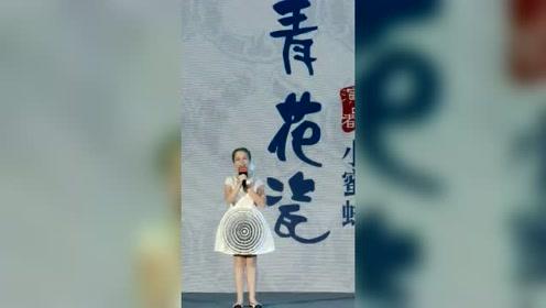 外国小演员现场唱周杰伦《青花瓷》,昆凌台下不停鼓掌点头