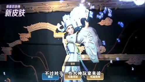 王者荣耀 玩家最想删除的五个英雄 婉儿排第五 榜首是个小短腿