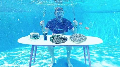 在水下吃东西是种什么体验?老外作死亲测,结果太尴尬!