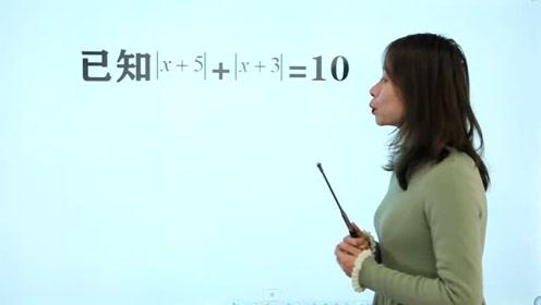 七年级数学题,难度不大