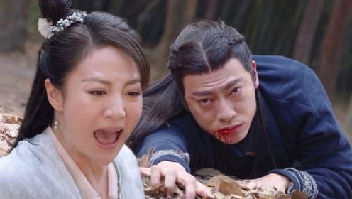 片尾曲《从前》MV唱出了薛博仁和老板娘的生离死别