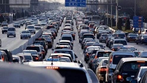 燃油车以后禁止上路?深圳新规发布,网友:车主的损失谁来承担!