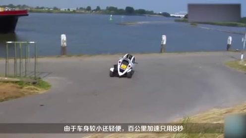 黑科技三轮车,倾斜45度都不倒,1秒完成左右摆动