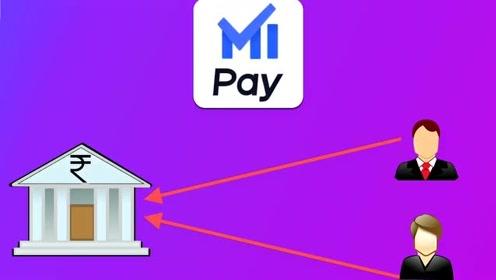 小米在印度推出个人贷款服务,最多可贷1400美元