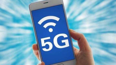 体验5G速度,视频操作!
