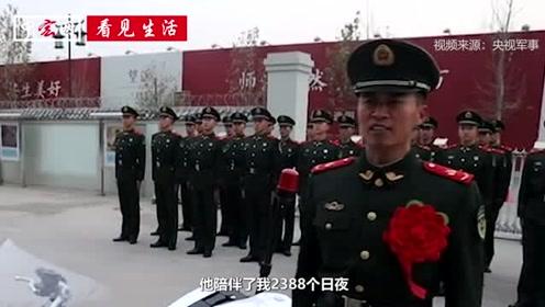 国宾护卫队退伍仪式 老兵嘱咐新兵:我命令你 爱护车辆胜过爱自己