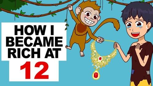 12岁男孩靠猴子赚了6万美元,结果他竟然这么对待猴子?