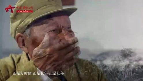 """【寻访英雄②】""""人民功臣""""张贵斌:一生把自己交给党"""