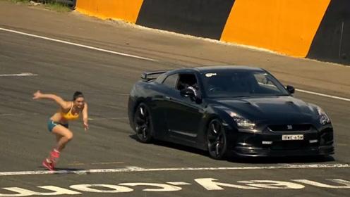 GTR超跑与美女比加速,刚起步1秒就输了,网友:无论输赢都丢人