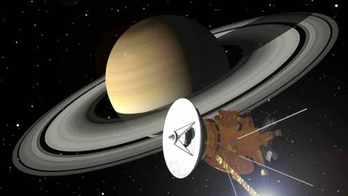 卡西尼号牺牲自己换来土星奥秘,它都发现什么了?让科学家很意外