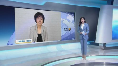 黄智贤:杨蕙如案牵出台湾网军攻击真相