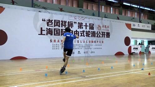 2019SSO上海国际公开赛 青男花式对抗 小组赛 第四组