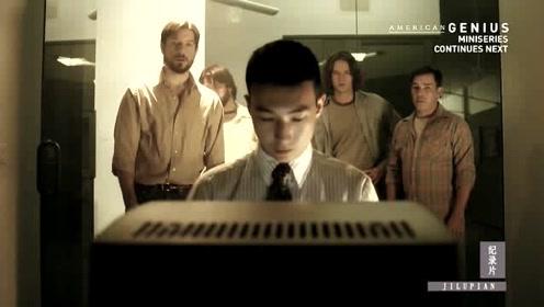 苹果2号1.17亿美元的销售额没能阻挡乔布斯!他要组队继续研发麦金塔!