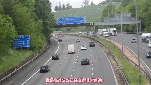 中国高速每隔几十公里就建有收费站,为何年年都喊亏损?钱跑哪去了