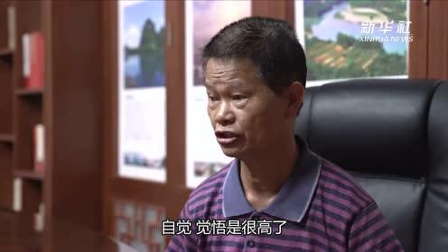 """左右江红色故事 最后的""""党费"""""""