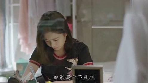 小欢喜:宋倩与英子的关系为什么紧张,大多数家长都存在的原因!