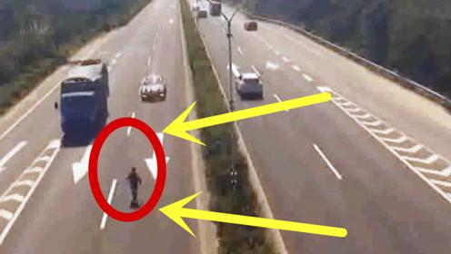 大爷把高速当成自家后院,老司机为了家人,没敢动方向盘!