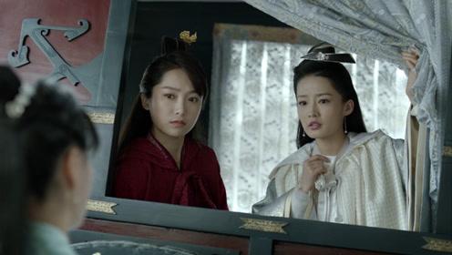 速看《庆余年》第五集 太子坏范闲名声 林婉儿欲与范闲解除婚约