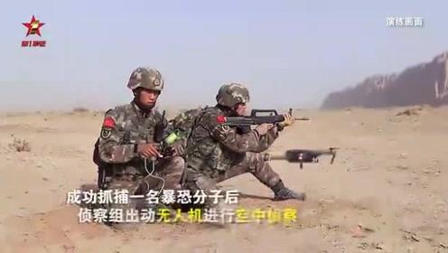 【第一军视】惊险刺激!看特战队员大漠反恐演练