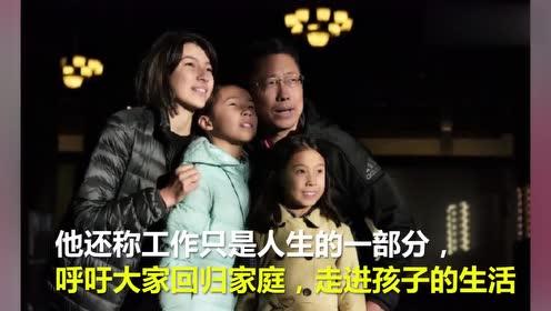 李阳再就家暴前妻一事道歉 并感谢Kim原谅了自己