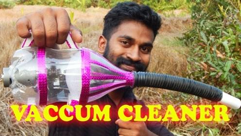 小伙用塑料瓶自制迷你吸尘器,吸力还不小,赶快做一个吧!