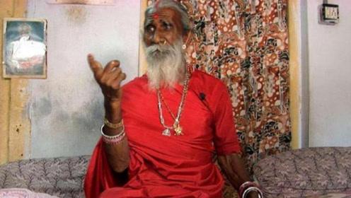 印度一90岁苦行僧,自己竟宣称不吃不喝77年,装上监控后明白了!