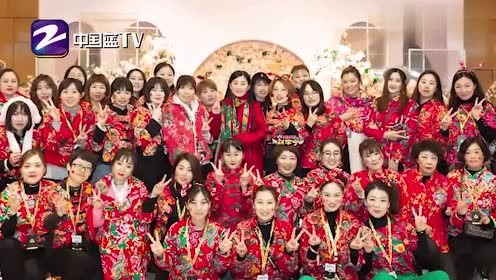 蓝朋友报到:刘宇宁演唱会上穿花袄 背后的原因如此感人