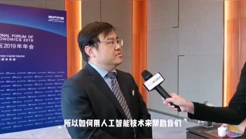 中国平安首席科学家:AI在金融领域的四大应用