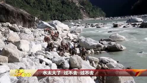 生死巡逻路上 他们就是流动的界碑  墨脱 地处西藏东南部