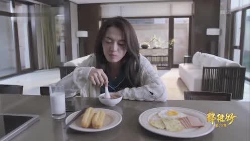 都挺好:姚晨早上醒来后却看不到人!看到桌上的早餐后笑了!