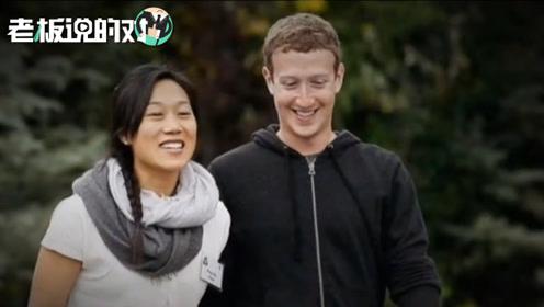 """扎克伯格""""抱怨""""华裔老婆:老在我们约会的时候谈工作"""