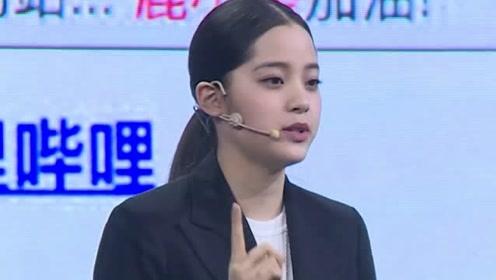 欧阳娜娜北京看房欲购豪宅 7万一平整套近千万