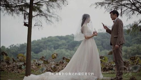 【 Barry & Ducky 】婚礼:你是远方 也是故乡