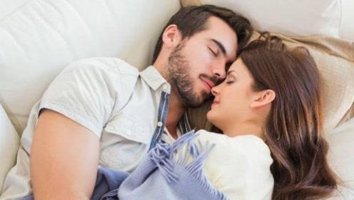 夫妻一起睡觉时,是穿衣睡好还是裸睡好呢?别不好意思看