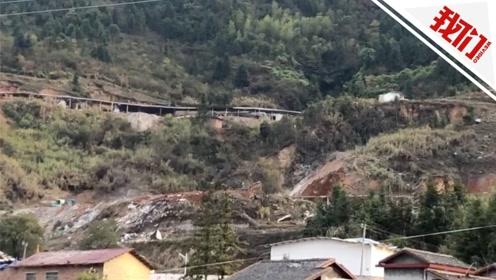 湖南浏阳烟花厂爆炸续 应急管理局副局长等3人被先期免职