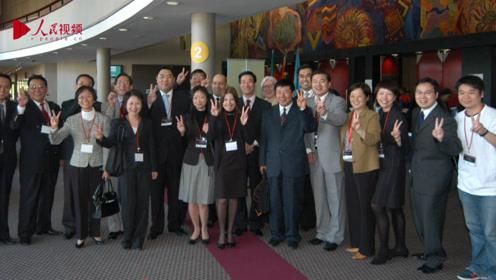 庆祝澳门回归20周年:澳门记忆2005 成功入选世界遗产名录