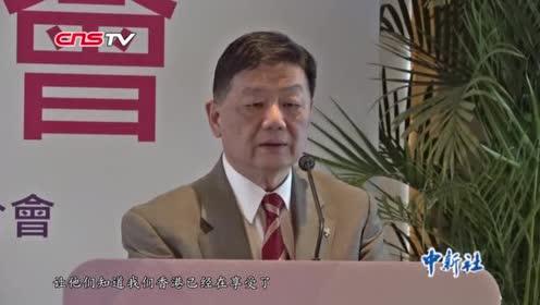 2019年侨青论坛在香港举行嘉宾吁青年人抓住大湾区机遇