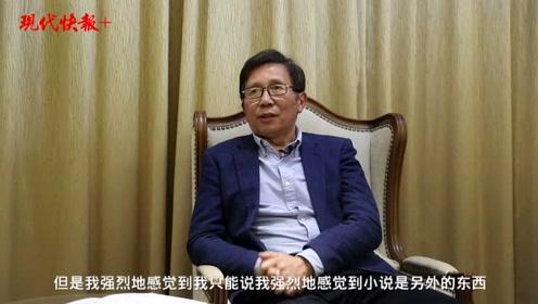 陈应松:神农架是我生命开始的地方