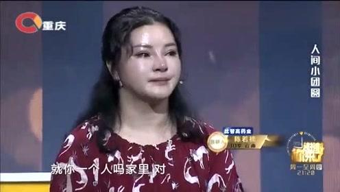 几岁大小女孩被父母丢在村里,竟独自生活了10多年,说出经历太感人