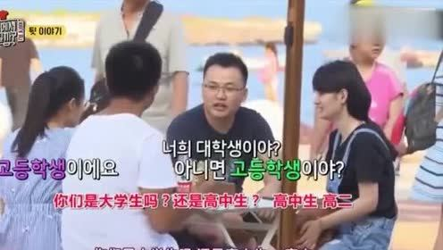 在中国参加完节目韩国人对中国人看法改变很多!甚是让人欣慰啊!